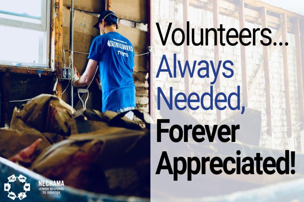National Volunteer Week-NECHAMA Thank You